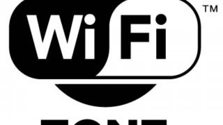 wi-fi destacada